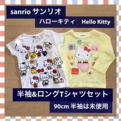 "Thumbnail of ""【値下げ】半袖 ロンT ハローキティ Hello Kitty 90cm 未使用"""