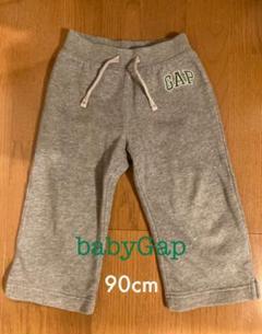 """Thumbnail of """"babyGap スウェットパンツ 90cm"""""""