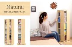 "Thumbnail of ""新品  回転ブックラック5段【Kerbr-ケルブル-】ナチュラル"""