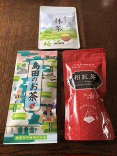 """Thumbnail of """"静岡の煎茶、和紅茶ティーパックと抹茶"""""""