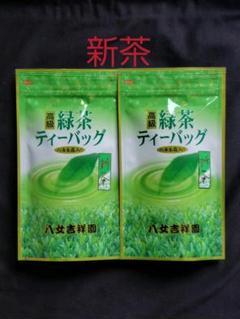 """Thumbnail of """"八女のお茶 高級緑茶ティーバッグ5g ×10p 2袋"""""""