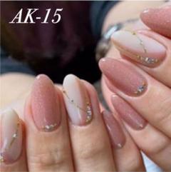 """Thumbnail of """"ネイルシール AK-15"""""""
