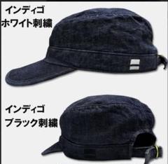 "Thumbnail of ""MOMOTAROUジーンズ ワークキャップ"""
