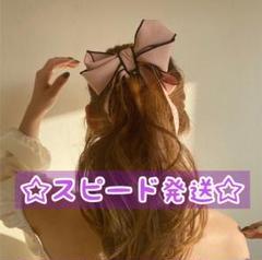 """Thumbnail of """"ピンク リボン バナナクリップ ヘアアクセ"""""""