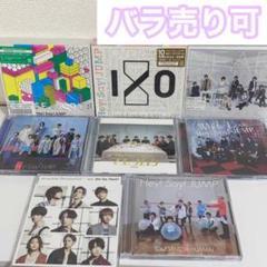 """Thumbnail of """"Hey! Say! JUMP アルバム CD"""""""