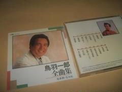 """Thumbnail of """"送料無料 鳥羽一郎 CD 全曲集 16曲  兄弟船"""""""