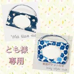 "Thumbnail of ""wet tissue case シマエナガ柄ネイビー"""