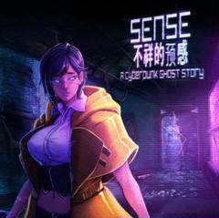 """Thumbnail of """"《Steam》Sense - 不祥的预感 Swag and Sorcery"""""""