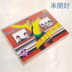 "Thumbnail of ""特急田中3号 DVD-BOX〈6枚組〉未開封"""