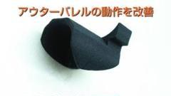 """Thumbnail of """"【BTH】 バレルチルトヘルパー マルイGLOCK17・18C ガスブロ用"""""""