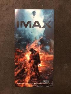 """Thumbnail of """"るろうに剣心 IMAX 限定ステッカー 佐藤健"""""""