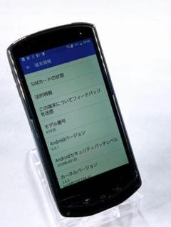 "Thumbnail of ""KYV35 TORQUE G02 au 耐海水 スマホ B3999"""
