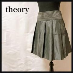 "Thumbnail of ""theory セオリー プリーツスカート フレア ポリエステル"""