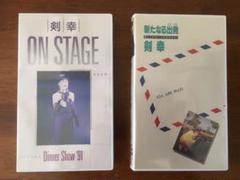 "Thumbnail of ""剣幸 ビデオ ON STAGE Dinner Show '91 新たなる出発"""