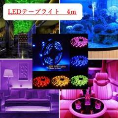 "Thumbnail of ""LEDテープ LEDライト 4m クリスマス"""