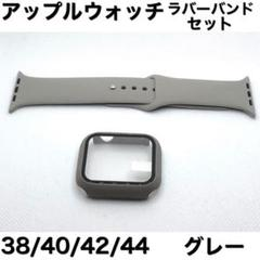"Thumbnail of ""Sグレー8★アップルウォッチバンド ラバーベルト Apple Watch"""