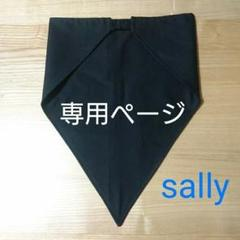 """Thumbnail of """"6/8 三角巾 ランチョンマット ハンドメイド キッチン 大人 子供"""""""