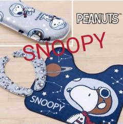 "Thumbnail of ""新品 SNOOPY トイレマット クッション便座 セット サターン"""