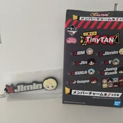 "Thumbnail of ""TinyTAN JIMIN チャーム"""