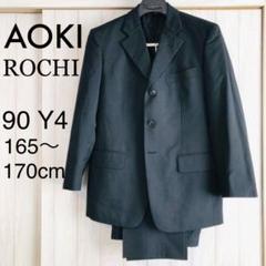 """Thumbnail of """"AOKI ROCHI メンズスーツ 上下セットアップ ブラックストライプ柄"""""""