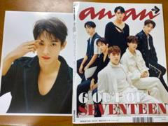 "Thumbnail of ""anan SEVENTEEN ドギョム"""