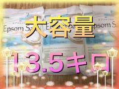 """Thumbnail of """"【入浴剤】国産エプソムソルト 13.5キロ 新品未開封"""""""