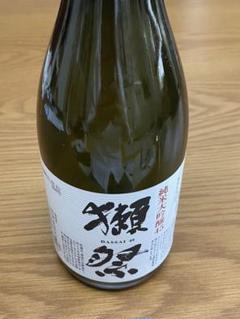 "Thumbnail of ""720ml 獺祭  空瓶"""