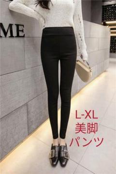 """Thumbnail of """"L-XL 美脚パンツ ブラック 話題 ハイウエスト ストレッチ 365日使用可"""""""