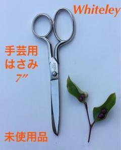"Thumbnail of ""手芸用はさみ7"" ホワイトレー 未使用品 英国産"""