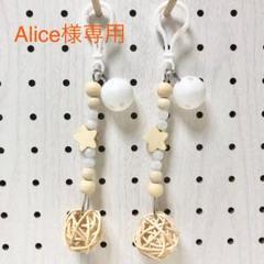 """Thumbnail of """"Alice様専用"""""""