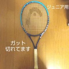 "Thumbnail of ""HEAD INSTINCT25 ジュニア用テニスラケット"""