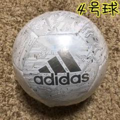 "Thumbnail of ""アディダス サッカーボール 4号球"""