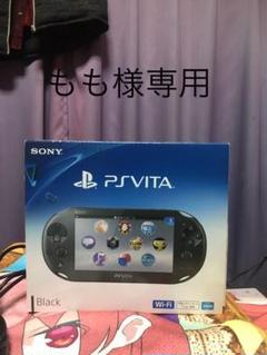 "Thumbnail of ""psv wi-fiモデル pch-2000za11 ブラック"""