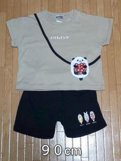 """Thumbnail of """"だっこずし いくらパンダ Tシャツ&パンツ 90cm 上下セットアップ パジャマ"""""""