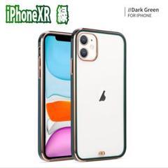 "Thumbnail of ""iPhoneXRケースクリア tpu 透明 耐衝撃薄型 ダークグリーン"""