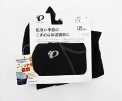 "Thumbnail of ""0310 新品☆ PEARL IZUMI サイクルウェア 418 メンズ"""