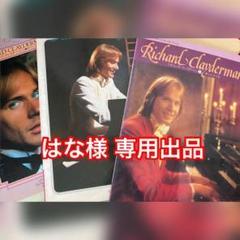 "Thumbnail of ""リチャード・クレーダーマン ピアノ楽譜"""