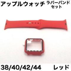 """Thumbnail of """"Sレッド8★アップルウォッチバンド ラバーベルト Apple Watch"""""""