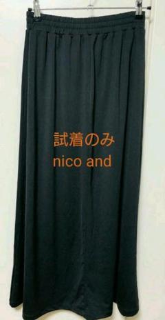 """Thumbnail of """"売り切りセール〈試着のみ〉ニコアンドnico and ロングスカート グレー L"""""""