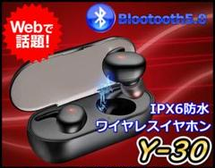 "Thumbnail of ""Y30  bluetooth イヤホン ハンズフリー"""
