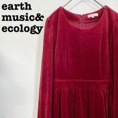 "Thumbnail of ""#860 earth music&ecology ワンピース S ボルドー"""