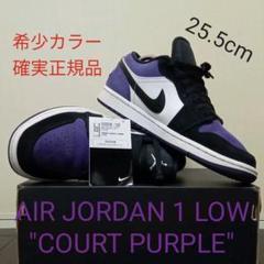 "Thumbnail of ""AIR JORDAN 1 LOW ""COURT PURPLE"""""