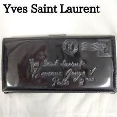 "Thumbnail of ""Yves Saint Laurent 長財布 Yメール スナップボタン 黒"""