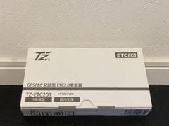 """Thumbnail of """"新品 送料無料 ETC2.0 TZ-ETC201 国内生産 トヨタ 即決"""""""