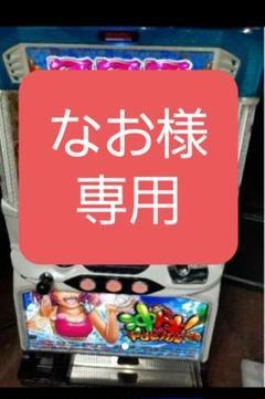 """Thumbnail of """"アラジンAⅡ 実機"""""""