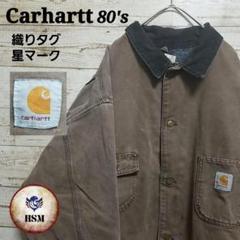 """Thumbnail of """"【USA製】カーハート Carhartt 80's  織りタグ 星タグ"""""""
