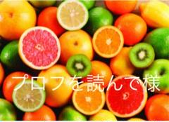 "Thumbnail of ""プロフを読んでから様専用"""