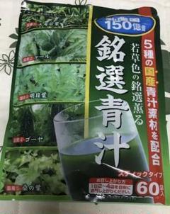"""Thumbnail of """"銘選青汁"""""""