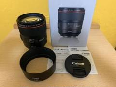"Thumbnail of ""超美品 最良状態 Canon EF 85mm F1.4 L IS USM"""