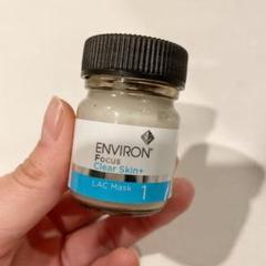 "Thumbnail of ""ENVIRON clear skin LAC Mask 1"""